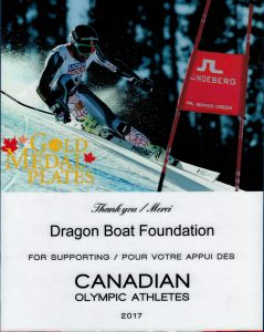 Canadian Olympic Foundation - Gold